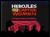 MST3K 412 - Hercules and the Captive Women