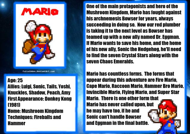 File:Mario (1).png