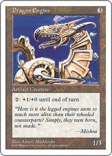 Dragon Engine 5E