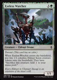 Eyeless Watcher BFZ