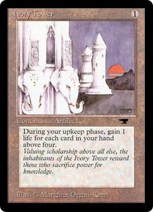 Ivory Tower AQ