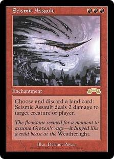 Seismic Assault EX