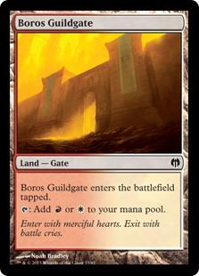Boros Guildgate DDL