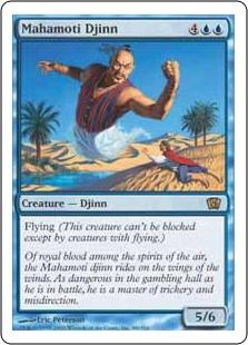 Mahamoti Djinn 8ED