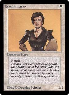 Benalish Hero 2E