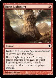 Burst lightning ZEN