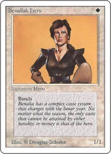 Benalish Hero 2U