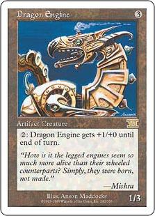 Dragon Engine 6E