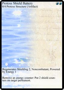 Protoss Shield Battery (TL)