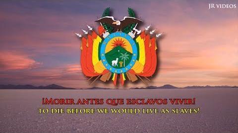 National Anthem of Bolivia - Bolivianos, el Hado Propicio