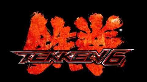 Tekken 6 OST Mishima Estate (Heihachi's Theme)