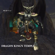 Onaga; The Dragon King