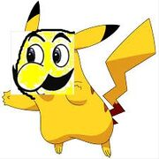 Pikagee
