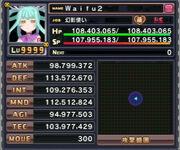 Waifu2025