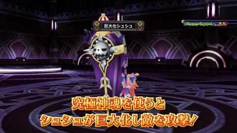 PS3「圧倒的遊戯ムゲンソウルズZ」 システム紹介ムービー【虜魅編】