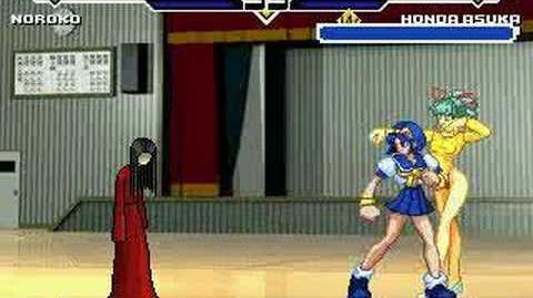 Crossroads, Another Story, Ep.5 Noroko vs Asuka & Kumi
