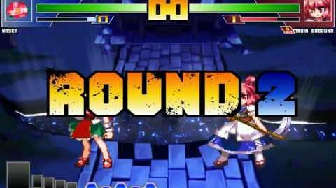 ST64 MUGEN Kasen Ibaraki vs Komachi Onozuka