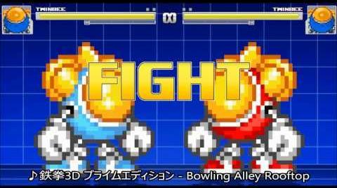 【MUGEN プレイ動画4】アーケードモード3 ツインビー