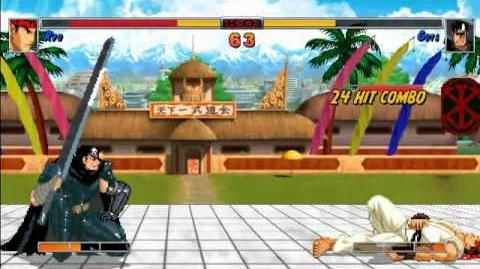MUGEN Ryu Vs Guts