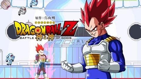 Vegeta Super Saiyan God Trains - DragonBall Heroes M.U.G.E