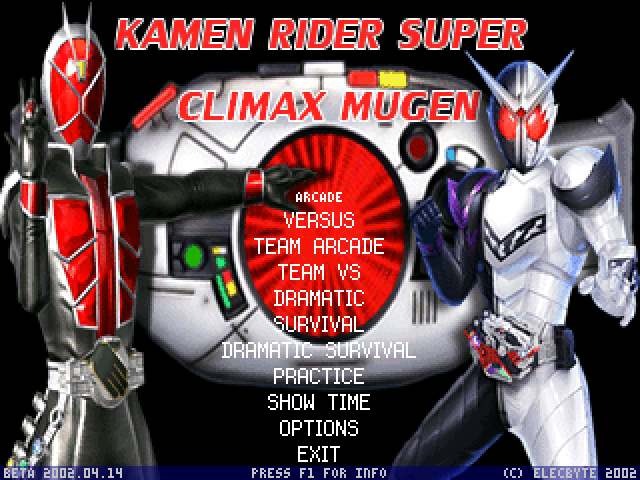 Kamen Rider: Super Climax MUGEN | MUGEN Database | FANDOM