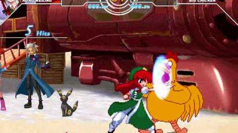 MMS Touhou Mugen 1 Hong Meiling and the Big Chicken