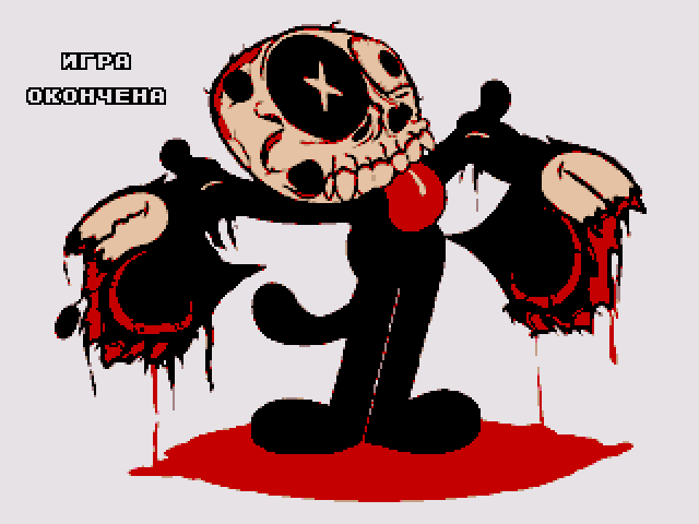Game Over Felix The Cat Siivagunner