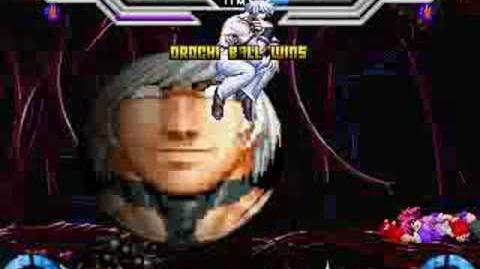 LV Reiko MUGEN 9 Orochi Ball