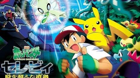 Pokémon Mugen DOWNLOAD - Testando Mugens