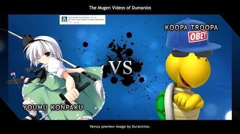 DDDF Request Youmu Konpaku (me) vs