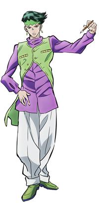 Rohan Anime