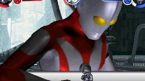 Mini Metal Mario(Me) VS Giant Ultraman