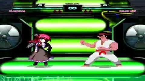 SDCM MUGEN - Clone Koa (Me) vs Karate Man