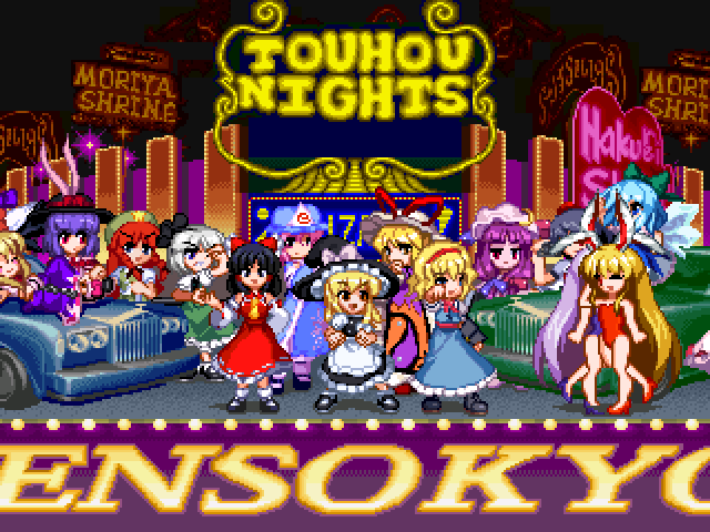 Krizalid99v2TouhouCasinopreview
