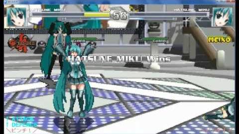 MUGEN Stage Vocaloid Stage - Caramelldansen