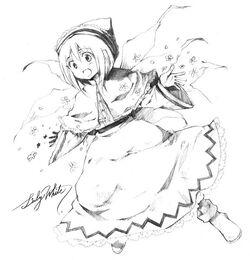 Lily PMiSS