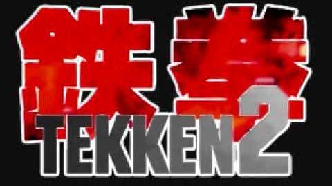 Tekken 2 Emotionless Passion Kazuya's Theme (Extended)