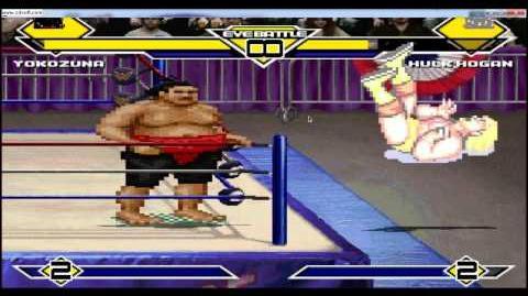 Hulk Hogan/HEAVYMETALMUSIC201's version