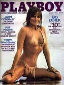 1980-03-movieplayboy-gal-derek