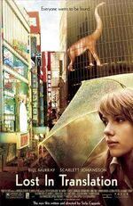 2003-MM-DD-Lost In Translation-Poster1