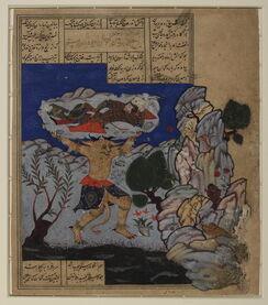 Shahnameh - The Div Akvan throws Rustam into the sea