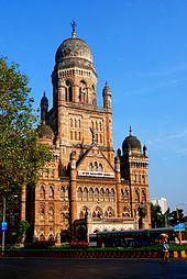 File:170px-Bombay Municipal Corporation.JPG