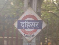 Dahisar Railway Station