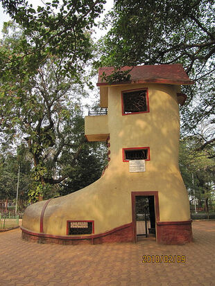 A big boot
