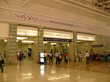 File:220px-Bombay Aiport.jpg