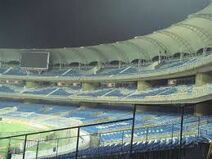 D.Y. Patil Stadium