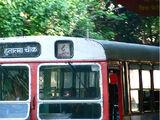BEST Transport division
