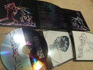 Lilith CD