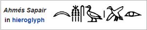 Sapair hieroglyph