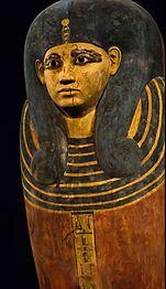 Ahmosemeritamun